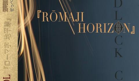 Romaji Horizon - cover art de Mad Youri