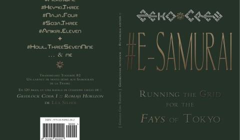 édition e-Samurai